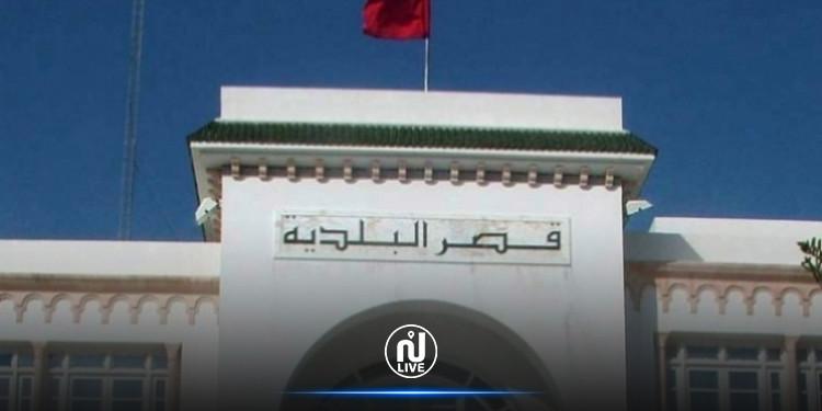 سليانة: غلق مقرّ بلدية بسبب كورونا