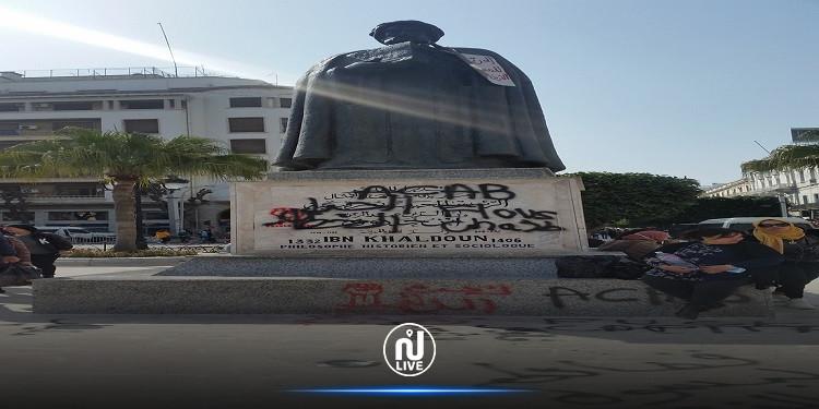 بلدية تونس: التعدّي على ساحة ابن خلدون غير مقبول