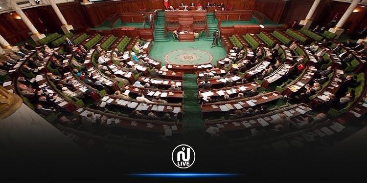 غدا: جلسة عامة لمساءلة وزيري النقل والفلاحة
