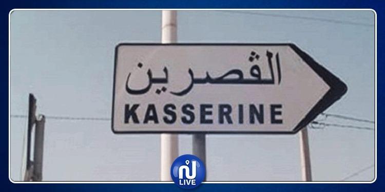 القصرين: تحرك إحتجاجي للمطالبة بالتنمية والتشغيل