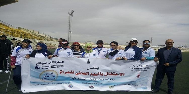 توزر: مشاركة 220 فتاة في تظاهرة رياضية بمناسبة عيد المرأة
