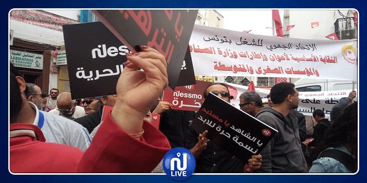 من ساحة محمد علي: ''ديقاج'' في وجه الحكومة (فيديو)