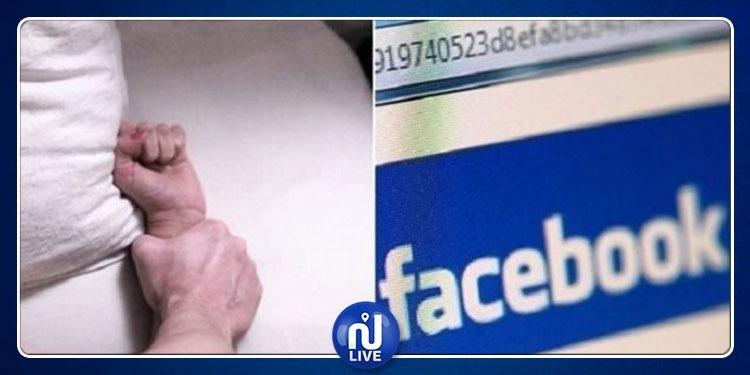 أمريكية توثّق لحظة إغتصابها على فايسبوك