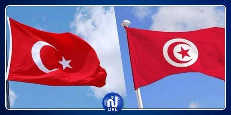 الحسم في تركيز مشروع تركي ضخم في تونس