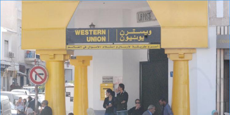 البريد التونسي: من حق كل مواطن فتح حساب جاري
