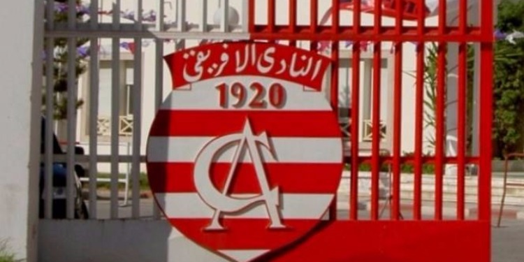 النادي الإفريقي يدخل في مفاوضات رسمية مع المصري محمد فتحي (وثيقة)