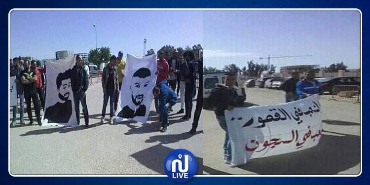 سيدي بوزيد: وقفة احتجاجية أمام المحكمة ومطالب بإطلاق سراح 4 نشطاء