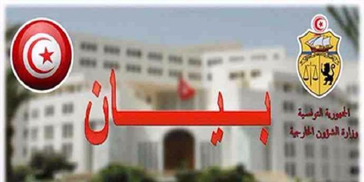 تونس تدين بشدة التفجيرين الإرهابيين بكنيستي طنطا والإسكندرية بمصر
