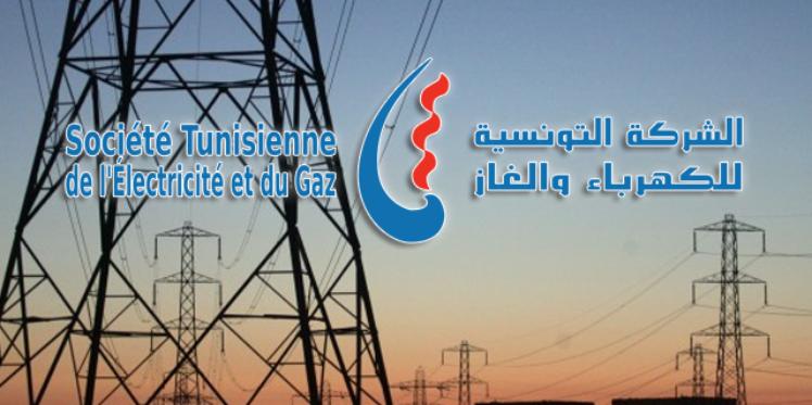 غدا بعض مناطق ولاية جندوبة بدون كهرباء