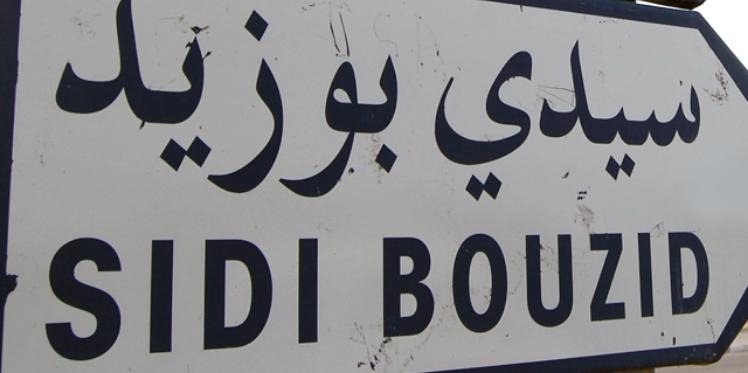 سيدي بوزيد: الاطاحة بموظفة ببنك قامت باختلاس أموال الحرفاء