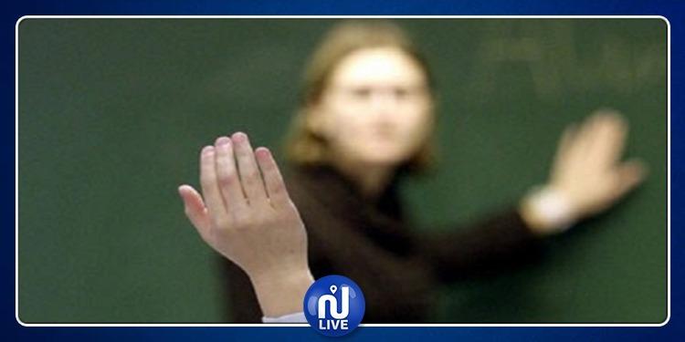 ولية تعتدي بالعنف على معلّمة ابنها