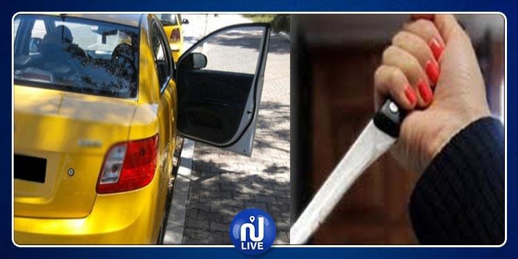 القيروان: فتاة تطعن سائق ''تاكسي'' بسكين