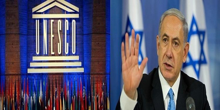 رسميا الكيان الصهيوني يلغي عضويته في منظمة اليونسكو