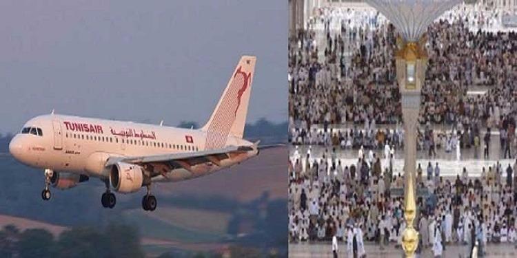 صفاقس: معتمر يتوفى في الطائرة وجثته في اليونان