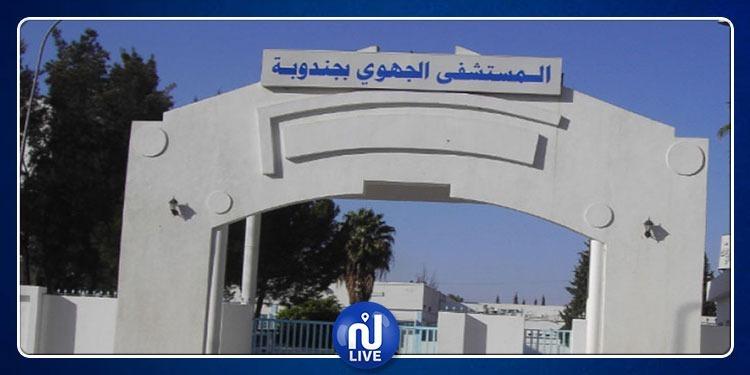 جندوبة: النقابة الأساسية للمستشفى الجهوي تهددبتنفيذ اضراب
