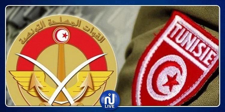 إختتام أشغال اللجنة العسكرية المشتركة التونسية الأمريكية
