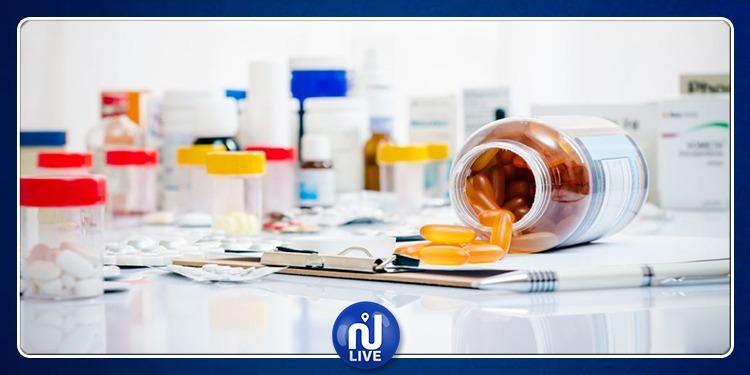 وزارة الصحة تسحب كافة دفعات أدوية ''تاكروليميس'' 5 مغ و1مغ