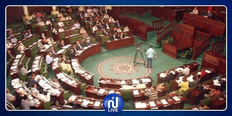البرلمان يفشل خلال الدورة الثالثة في انتخاب أعضاء المحكمة الدستورية