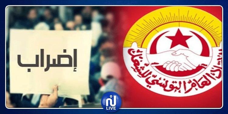 إتّحاد الشغل يصدر برقية الإضراب في الوظيفة العمومية والقطاع العام