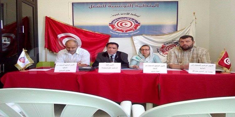 تحديد موعد إنعقاد المؤتمر الأول للمنظمة التونسية للشغل