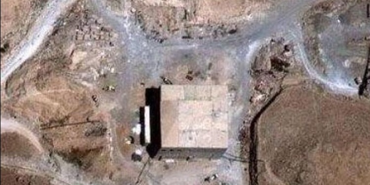 إسرائيل تعترف رسميا بتدمير مفاعل نووي سوري في 2007