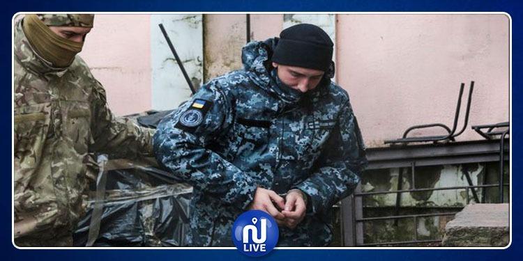 La tension monte entre la Russie et l'Ukraine…