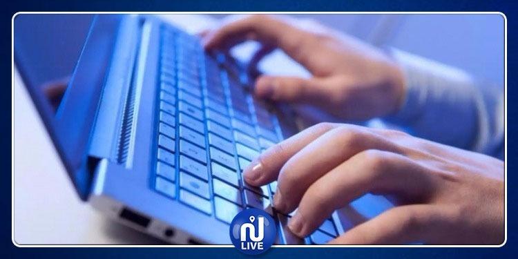 الوكالة الوطنية للسلامة المعلوماتية تٌحذر مستعملي الانترنات