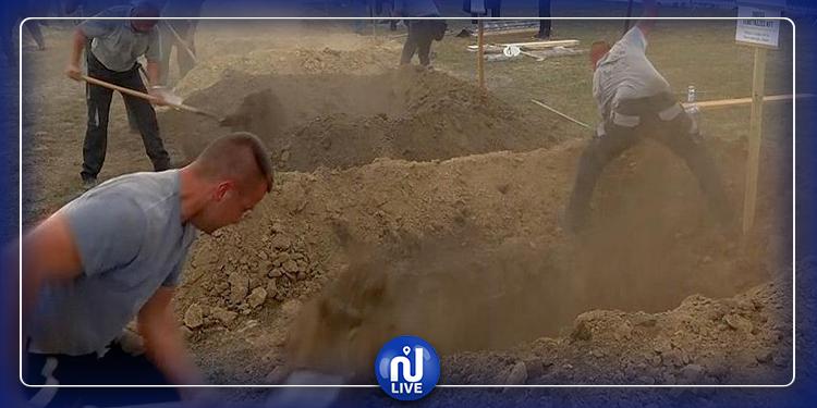 سلطات نيويورك تدفع أموالا للسجناء مقابل حفر قبور جماعية