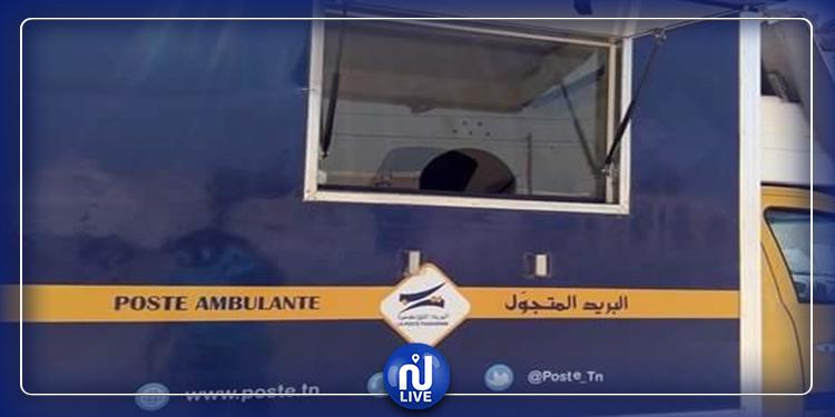 منوبة: صرف جريات المسنين والمتقاعدين عبر البريد المتنقل