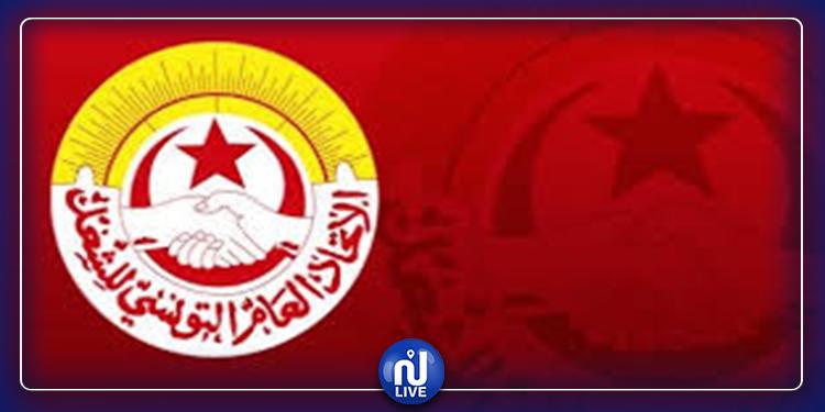 اتحاد الشغل يرحب بسحب مشروع تعديل المجلة الجزائية