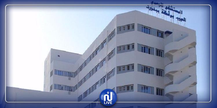 تخصيص طابق بمستشفى الحبيب بوقطفة للمصابين بفيروس كورونا