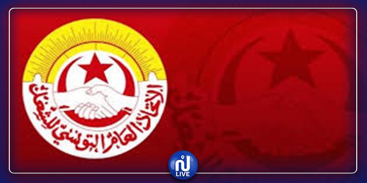 اتحاد الشغل يطالب بتوضيح ''الحجر الشامل''