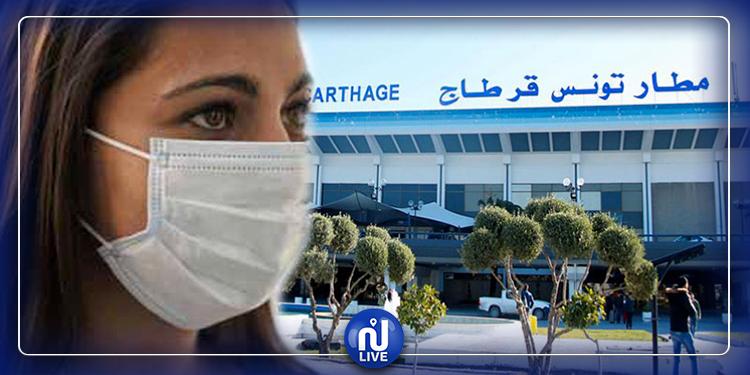 النيابة العمومية والشرطة العدلية في مطار تونس قرطاج لتنفيذ الحجر الإجباري
