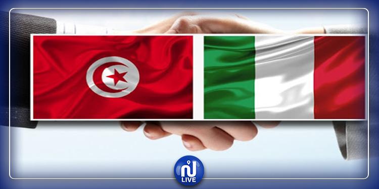 تونس تقترض 50 مليون يورو من ايطاليا