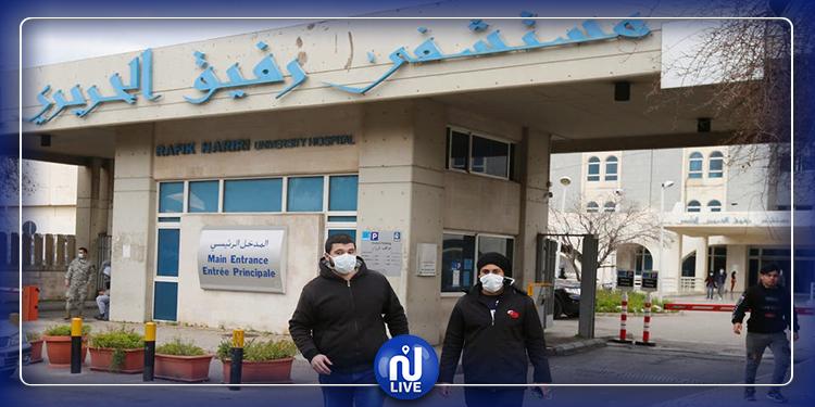 تسجيل 14 إصابة جديدة بفيروس كورونا في لبنان
