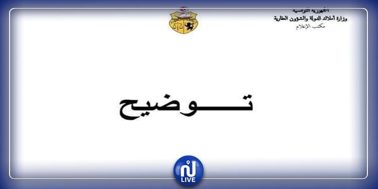 وزارة أملاك الدولة تُفسر تصريحات الوزير غازي الشواشي