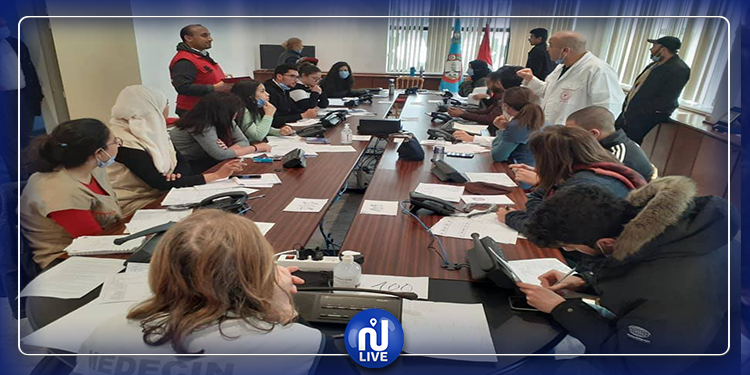 بلدية تونس تطلق مركز نداء
