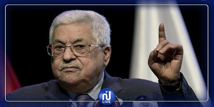 محمود عبّاس يهدّد الكيان الصهيوني..