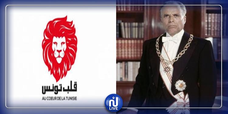 حزب قلب تونس: الحبيب بورقيبة الأب الروحي وباني الدولة الحديثة