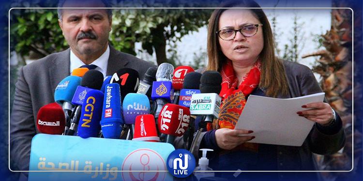 تونس: شفاء 5 أشخاص من فيروس كورونا