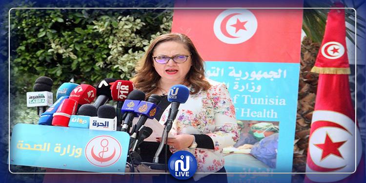 تراجع الإصابات بفيروس كورونا..نصاف بن علية توضح الأسباب