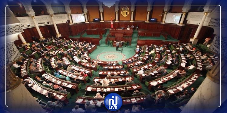 البرلمان يعلن تضامنه مع زهير المغزاوي وسامية عبّو
