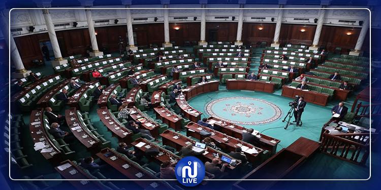 التصويت على مشروع قانون الإحالة لفائدة الدولة للقرض الرقاعي