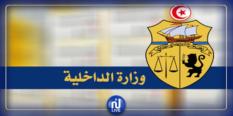رسميا: منع الجولان بين كافة الولايات خلال عطلة عيد الفطر