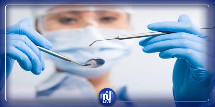 عمادة أطباء الأسنان تعترض على شروط وزارة الصحة
