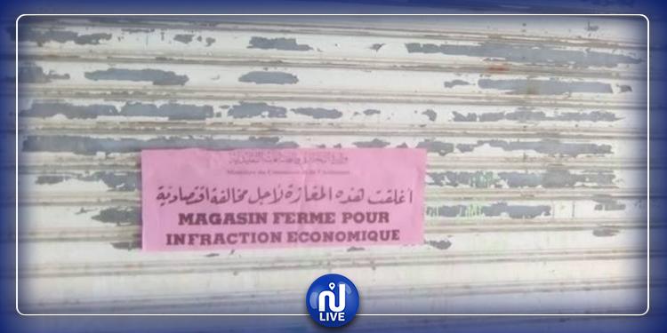 سيدي بوزيد: فرق الرقابة الصحية تتصدى للمخالفين