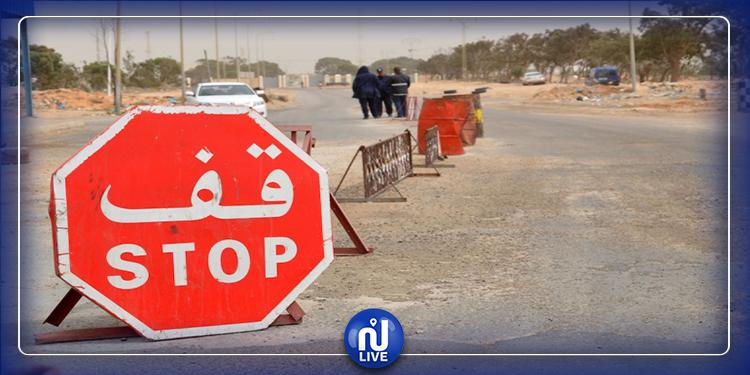 ضبط 32 إفريقيا بصدد اجتياز الحدود التونسية خلسة