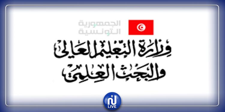 إلغاء مسابقة الجوائز الوطنية للتنشيط الثقافي بمؤسسات التعليم العالي
