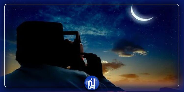 المعهد الوطني للرصد الجوي: عيد الفطر يوم الأحد القادم