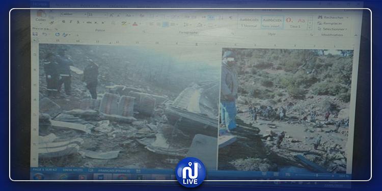 لجنة التحقيق حول فاجعة عمدون تصادق على تقريرها